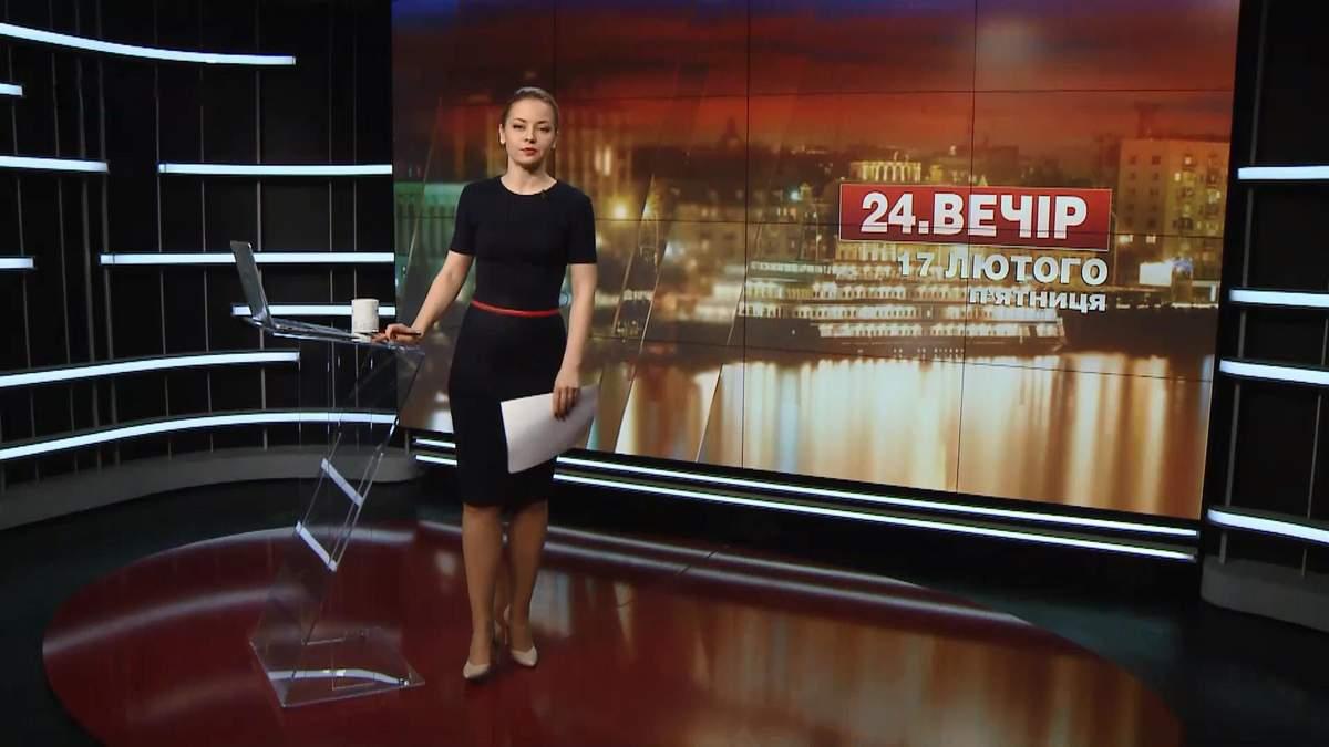 Випуск новин за 18:00: Втрати України на війні. Заборона від Росії
