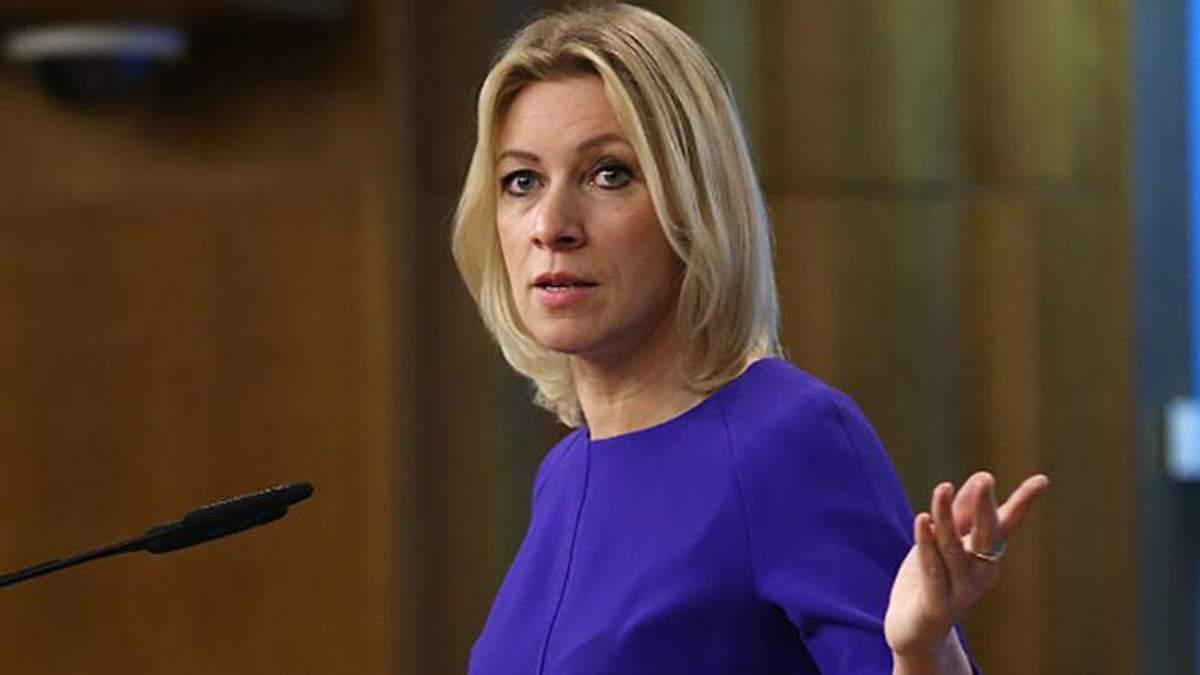 Росія звинуватила Україну щодо Чуркіна