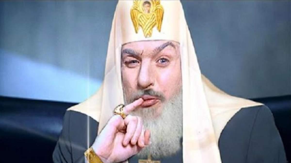 """""""Секвестрований ховрах"""" образив почуття православних активістів"""