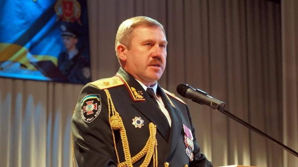 Генерал-лейтенант Юрій Аллеров