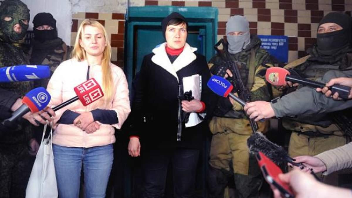 """""""Козячими дорогами"""": Савченко розповіла, як потрапила до окупованого Донецька"""