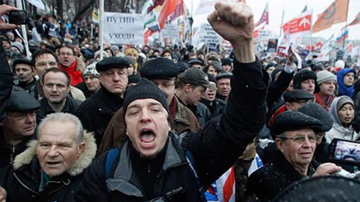 В ряде регионов России возросла напряженность