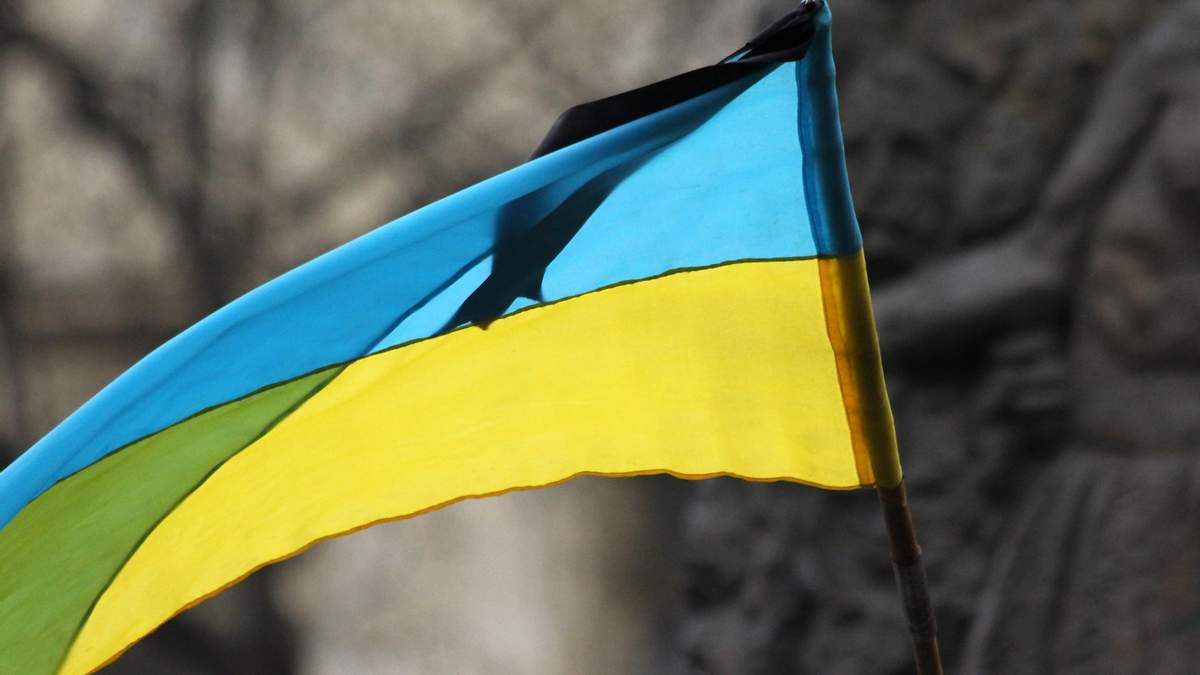 В Україні оголосили жалобу