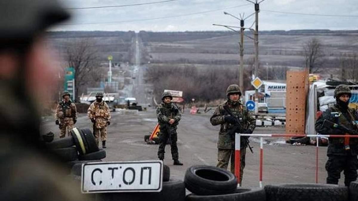 Экономическая блокада Донбасса