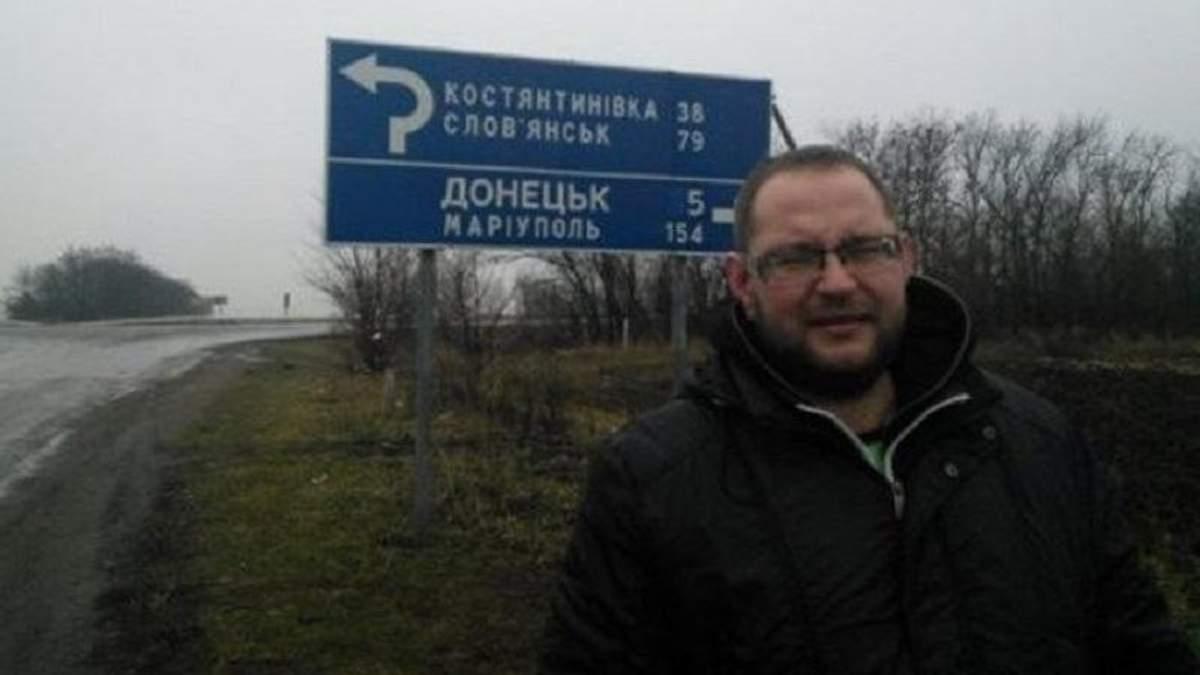 У зоні АТО помер журналіст