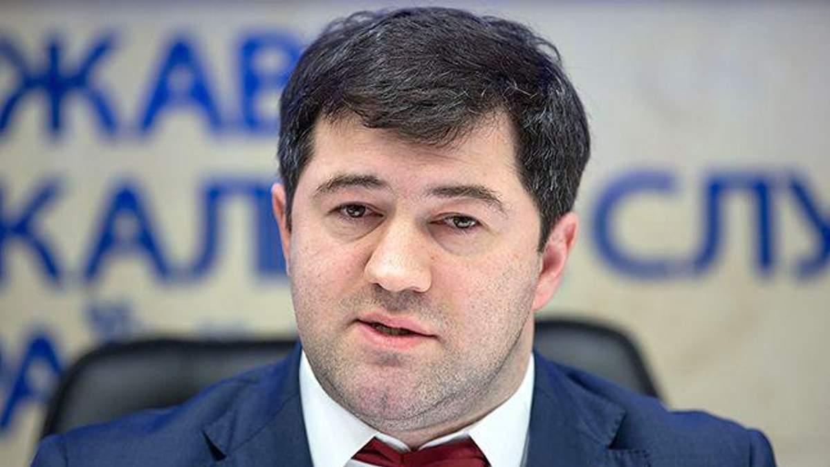 Слідчі з НАБУ затримали Насірова у справі Онищенка