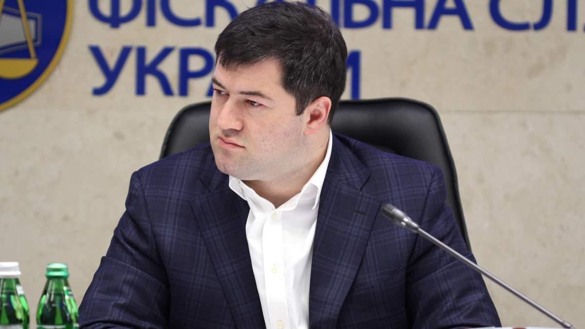 Кабмин отстранил Насирова от исполнения обязанностей главы ГФС