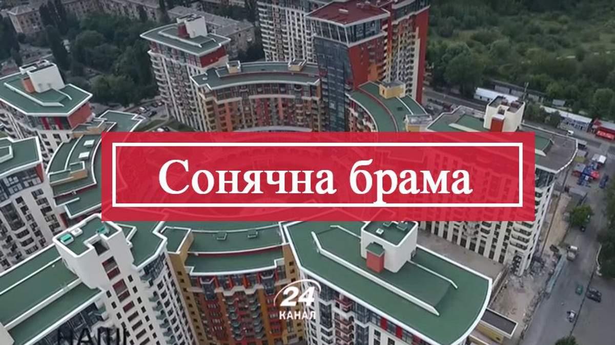 Живіть і вчіться: родина головного прикордонника України купила нерухомості на шалену суму