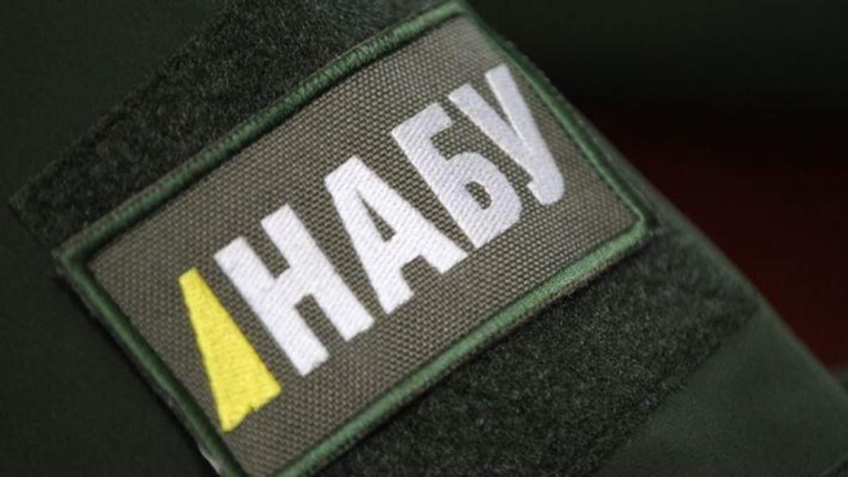 В НАБУ объяснили, почему приехали вручать подозрение Насирову ночью в больницу