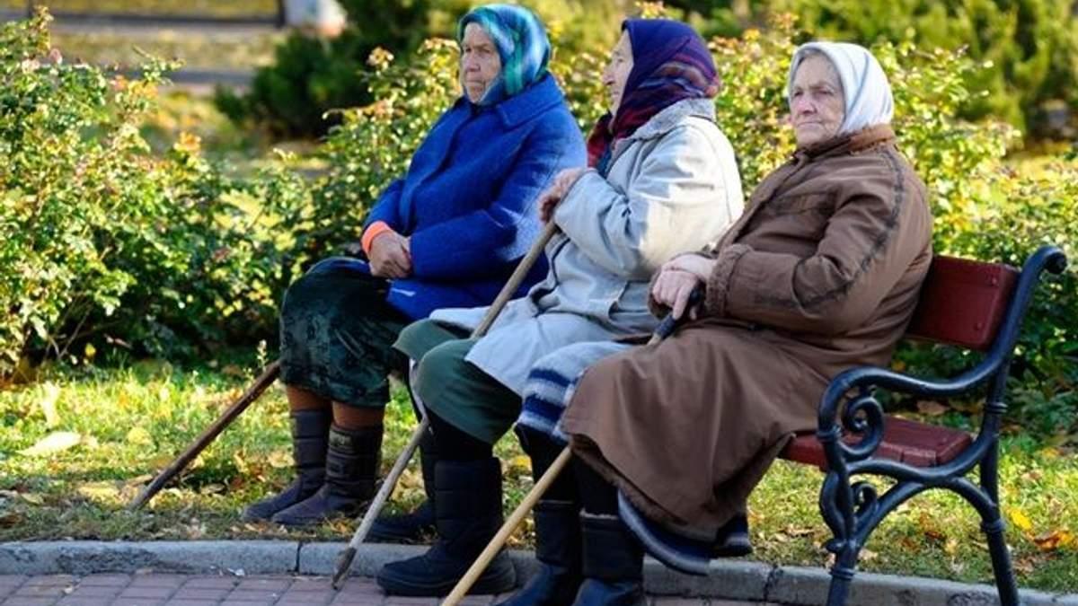 Повышение пенсионного возраста: у Гройсмана есть хорошие новости