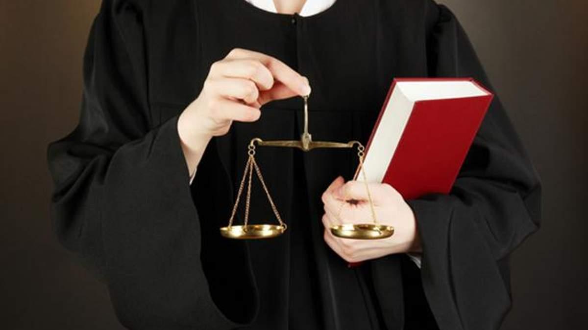 Суми вражають: опубліковані зарплати членів Вищої кваліфікаційної комісії суддів