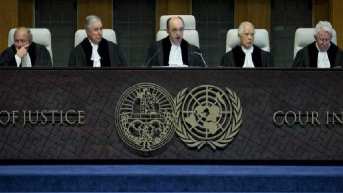 Україна вдруге представить свої аргументи в Гаазькому суді
