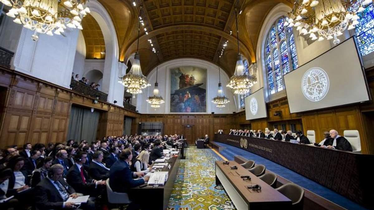 У Гаазі проведуть останній день слухань за позовом України