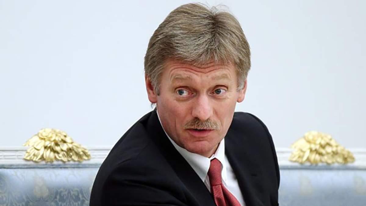 """Києву видніше, звідки """"ополчення"""" бере зброю, – у Путіна відповіли на обвинувачення"""