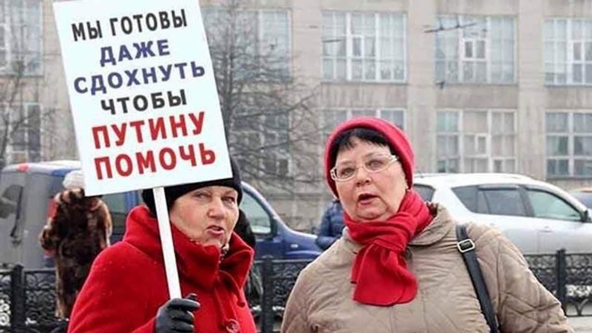 Украинского там нет уже ни на копейку, – Кравчук о Донбассе