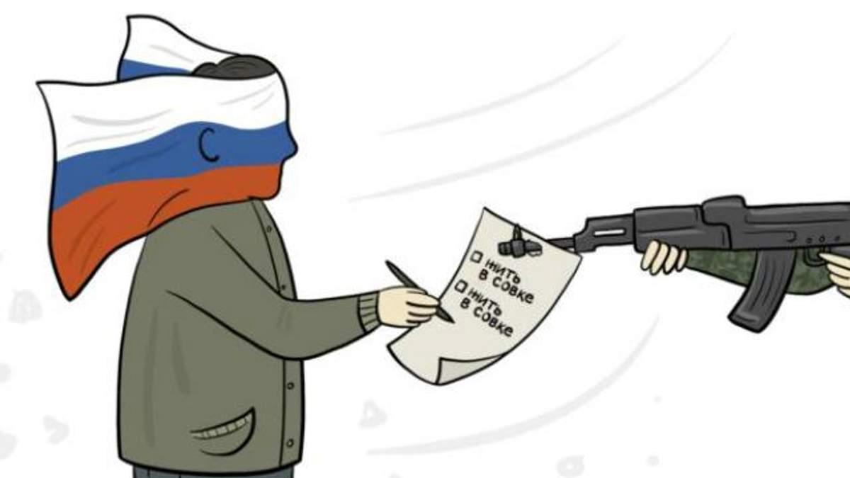 """В одній з країні Європи готують референдум за """"кримським сценарієм"""", – Financial Times"""
