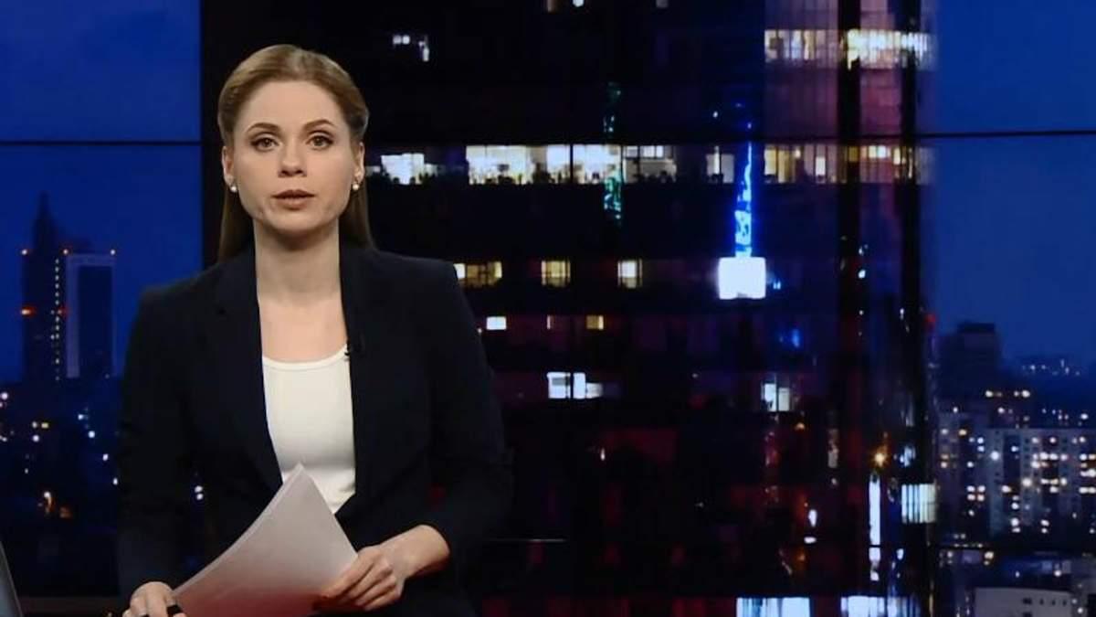 Итоговый выпуск новостей за 21:00: Марушевская в мировых СМИ. Свитолину признали лучшей