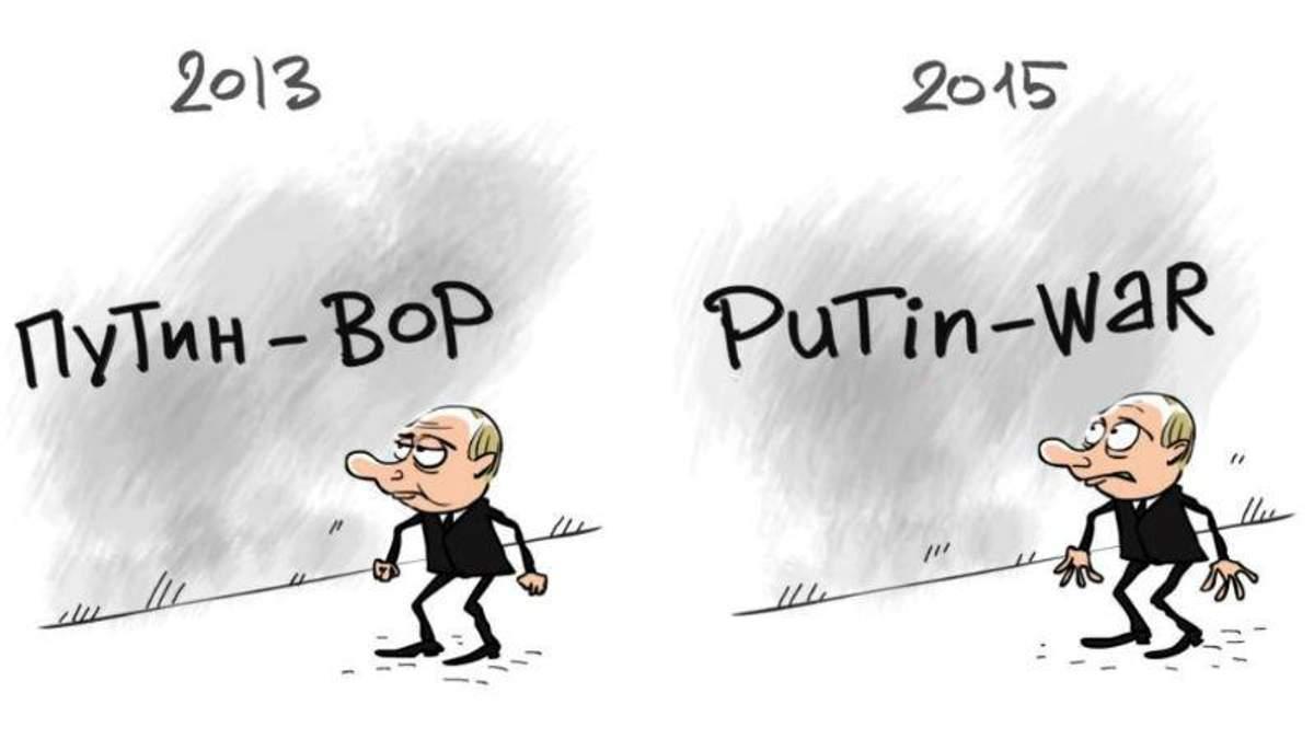 Україна проти Росії: Зеркаль пояснила, чому РФ у позові не називають агресором