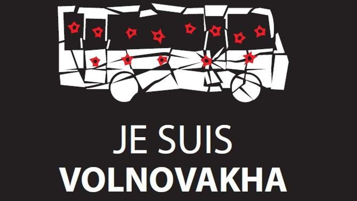 BABYLON'13 снял документальный фильм о причастности российских военных к трагедии под Волновахой