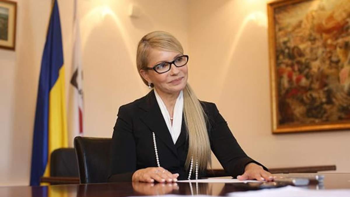 Юлія Тимошенко любить свою косу, але вирішила змінити зачіску