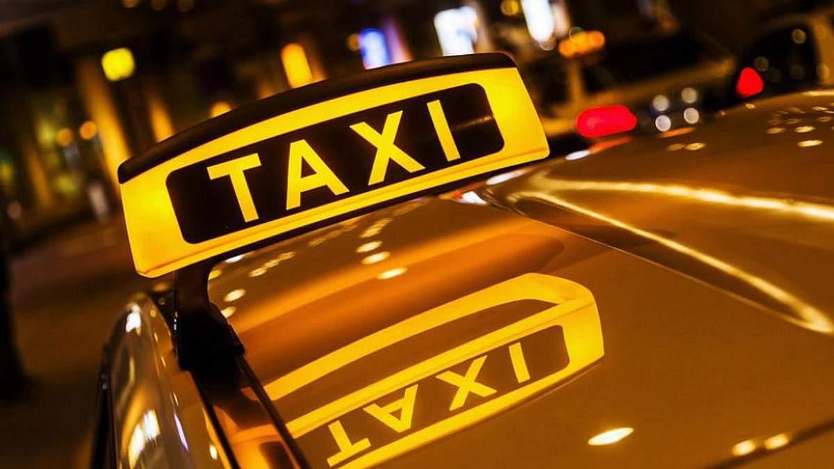 """В Украине """"ликвидируют"""" нелегальных таксистов"""