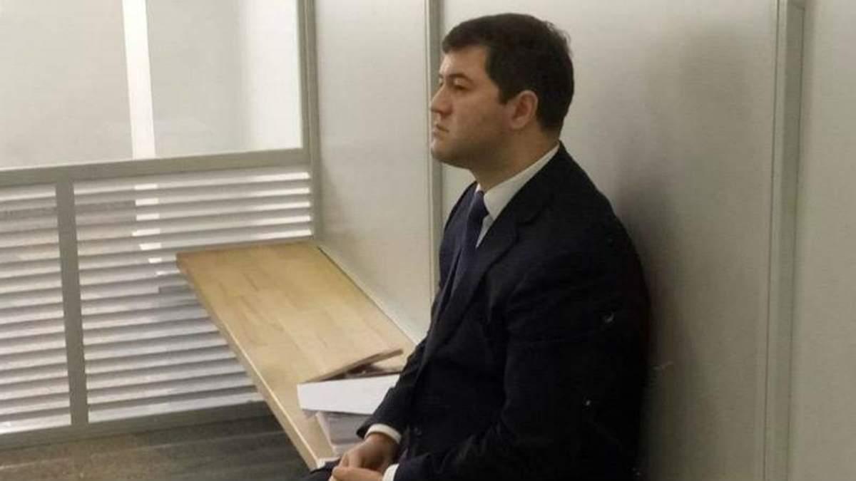 Справа Насірова. Апеляційний суд виніс вердикт