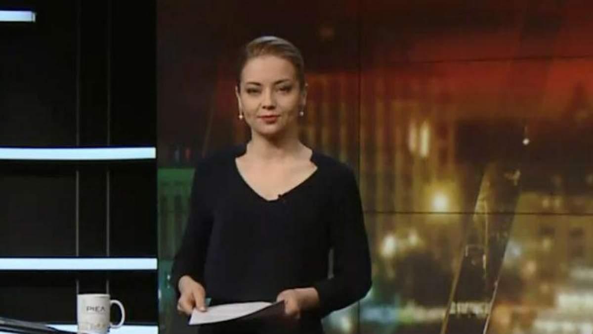 """Випуск новин за 18:00: Арешт фабрики """"Рошен"""". Перевірка закупівель ліків"""