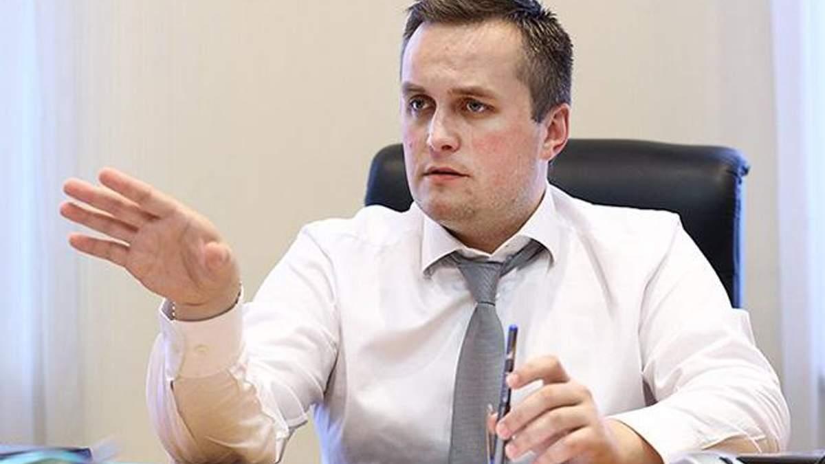 Холодницкий рассказал, получал ли указания от власти относительно Насирова
