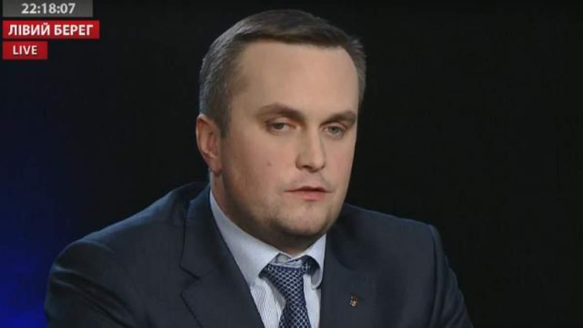 Холодницкий ответил на упреки о посещении посольства США