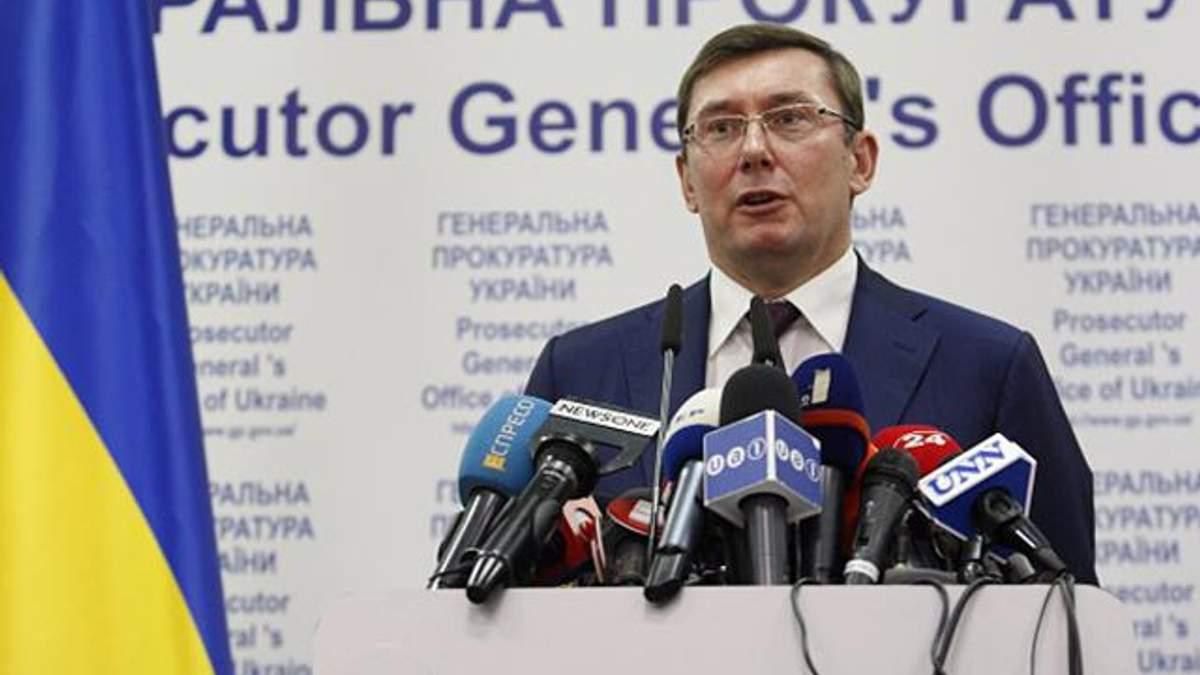 Луценко не вірить у незаконні дії Марушевської