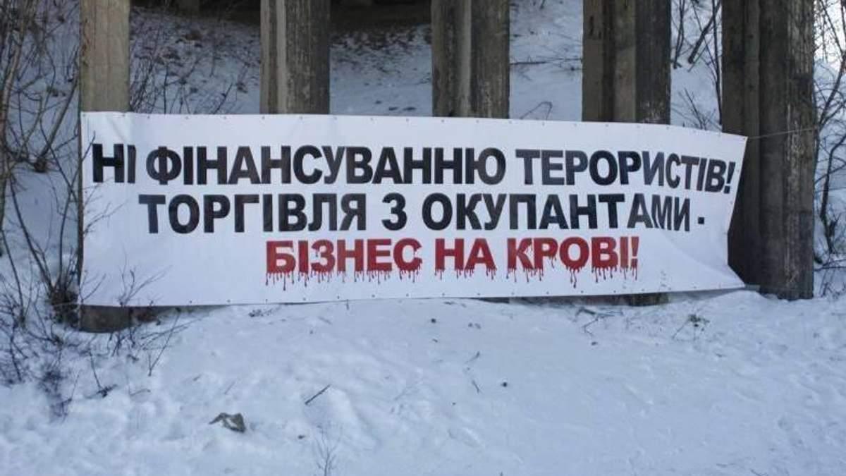 Доблокировались: почему на самом деле власть прекратила торговлю с Донбассом