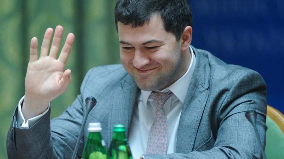 В САП подтвердили внесения залога за Насирова