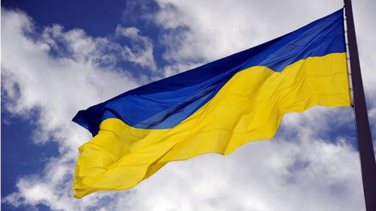 Освячений український прапор замайорів на одній із позицій АТО