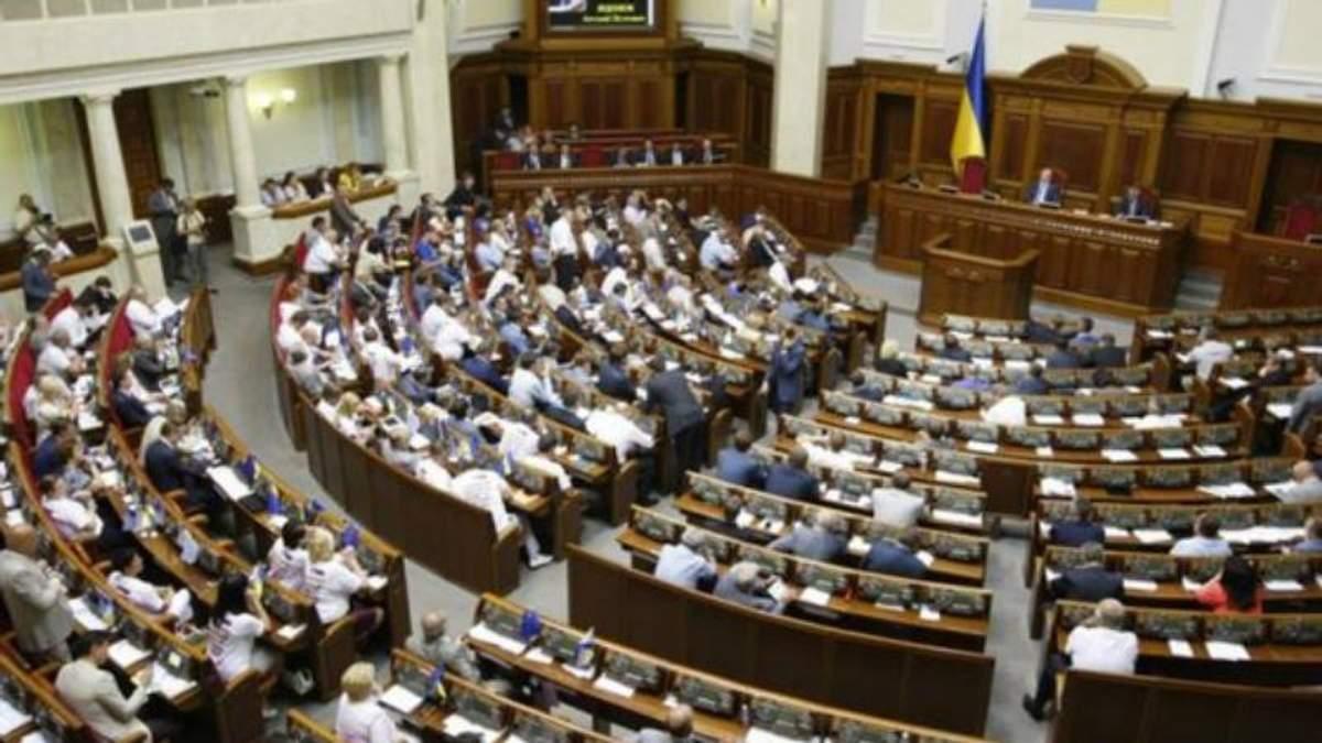 Как парламентарии отметили годовщину Центральной Рады