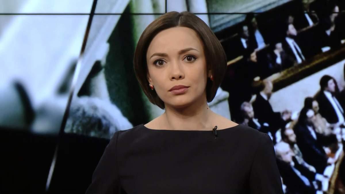 Випуск новин за 19:00: Голосування за безвіз. Перекриття дороги на Житомирщині