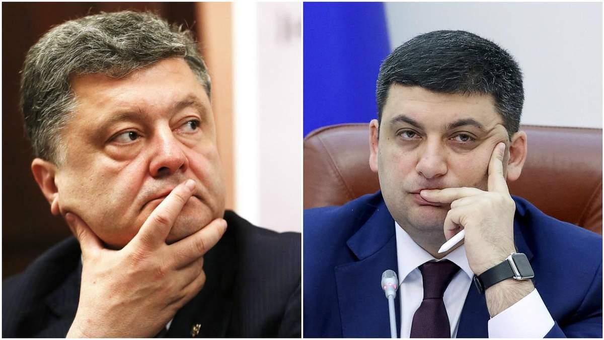 Петро Порошенко та Володимир Гройсман