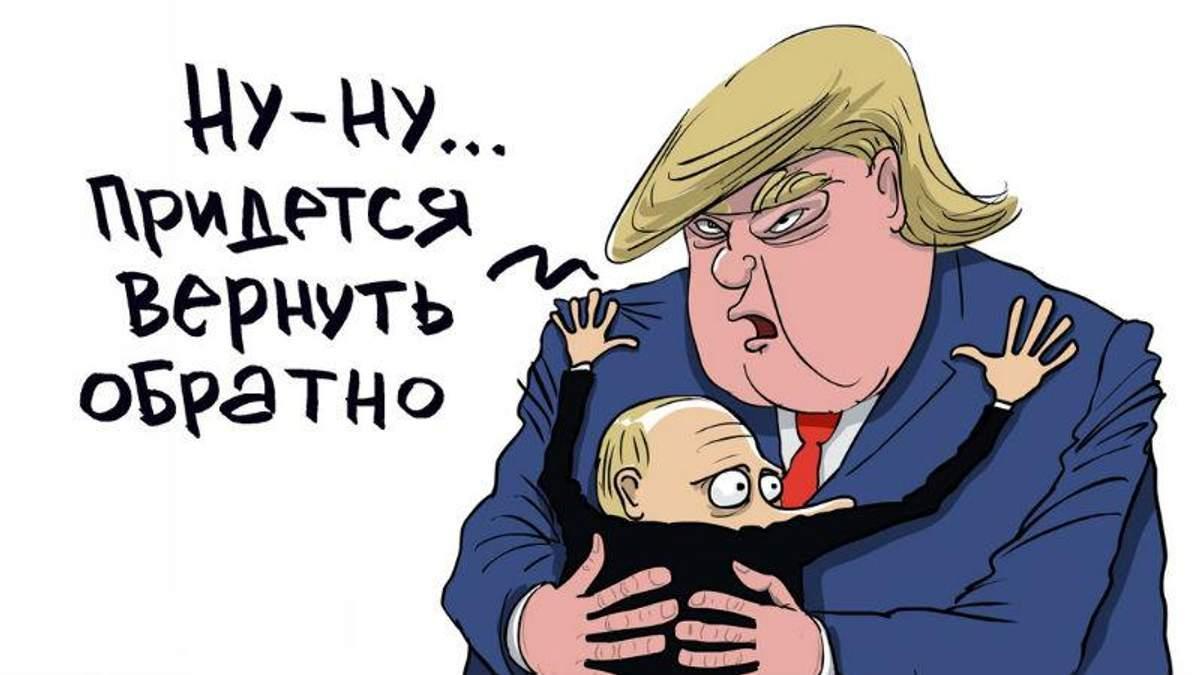 Сколько Кремль потратит на празднование годовщины аннексии Крыма: колоссальная сумма