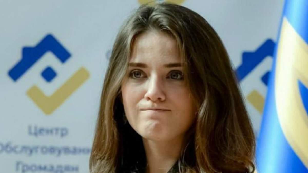 Марушевська розповіла про таємничу пожежу в будівлі одеської митниці після затримання Насірова
