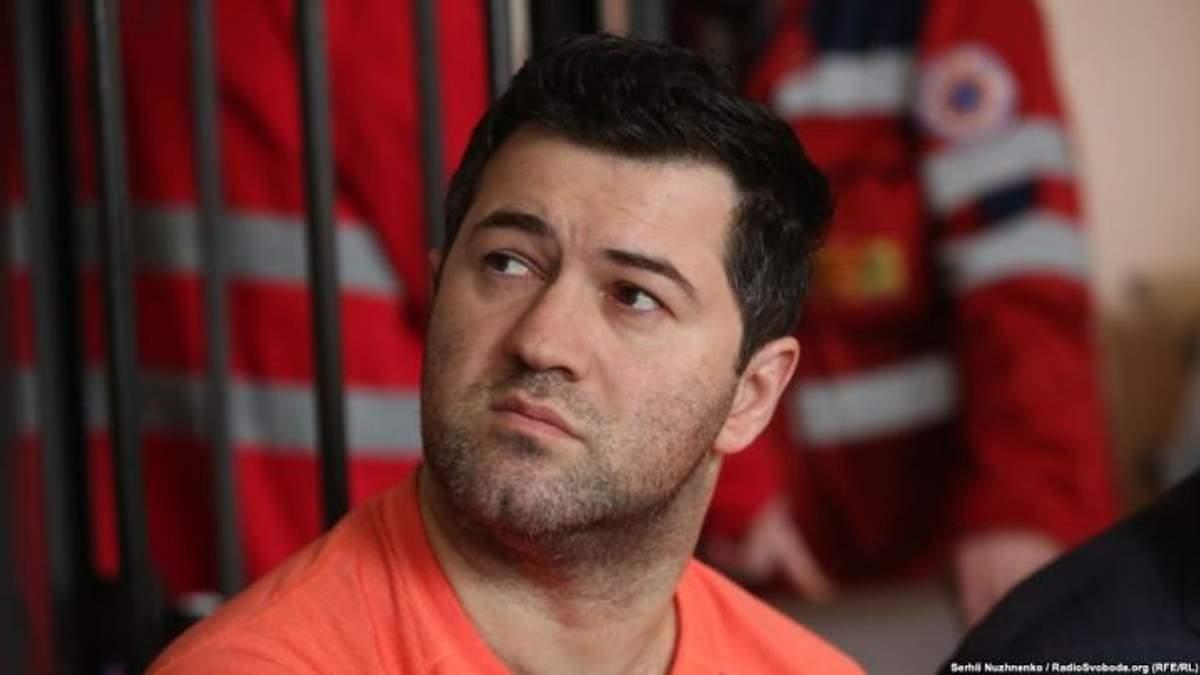 Які паспорти здав Насіров: з'явилися подробиці