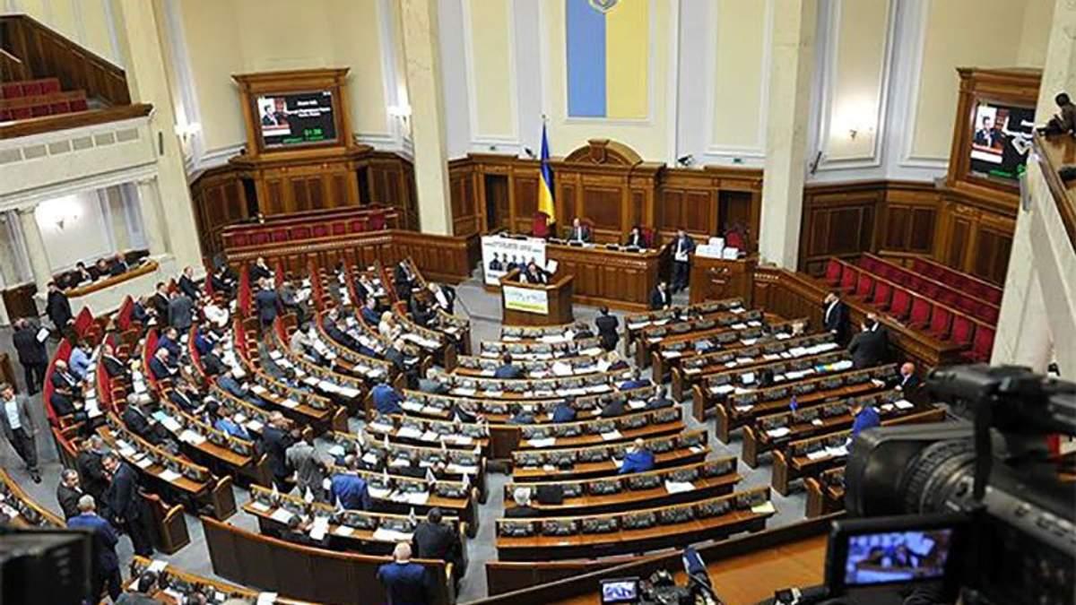 Рада призвала США заключить оборонительное соглашение с Украиной
