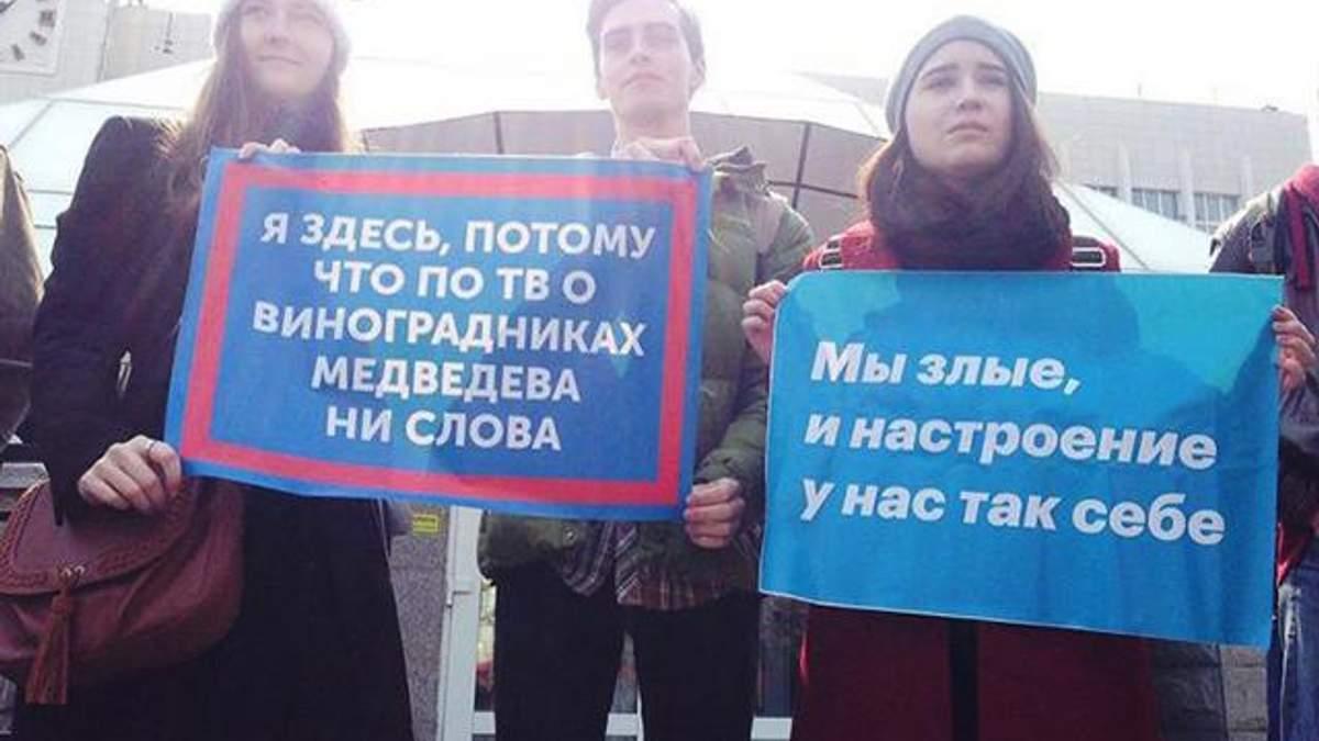 В Росії масово затримують протестувальників проти корупції Медведєва