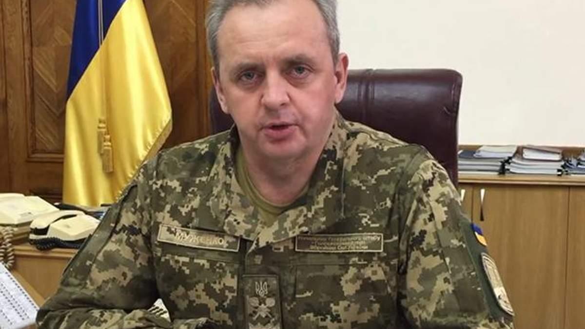 Боєприпасів вистачить на всіх, хто зазіхає на українську землю, – Муженко про Балаклію