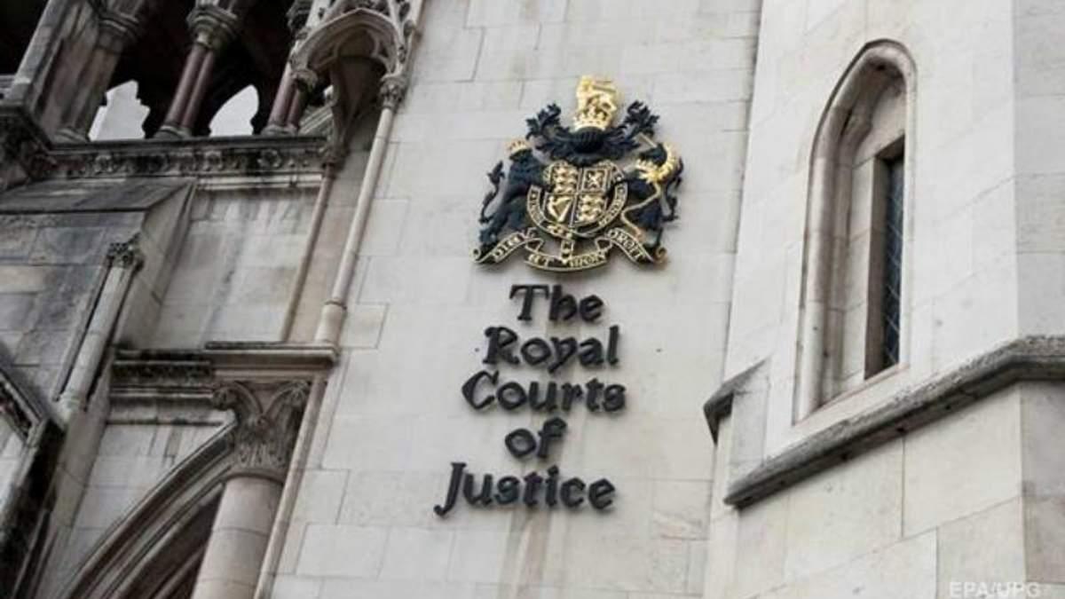 Суд Лондона не оцінив аргументів України у справі проти Росії