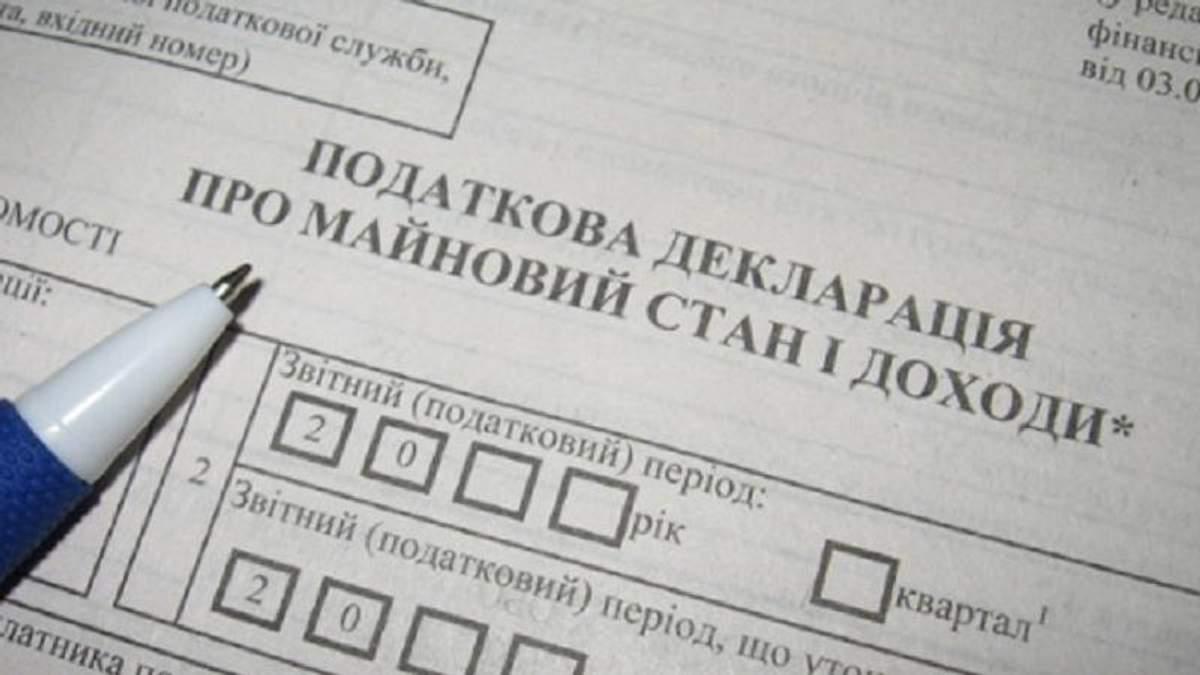 Е-декларації чиновників: які статки задекларували та на які труднощі скаржаться