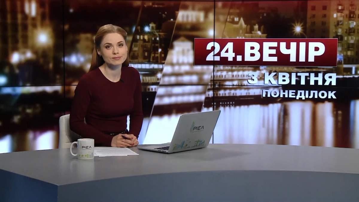 Випуск новин за 22:00: Герасимов на чолі БПП. Затримали заколотника