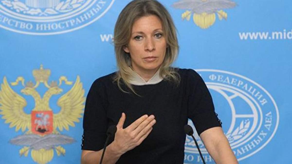 Спасибо вам особенно за это, – у Лаврова удивили обращением к украинцам
