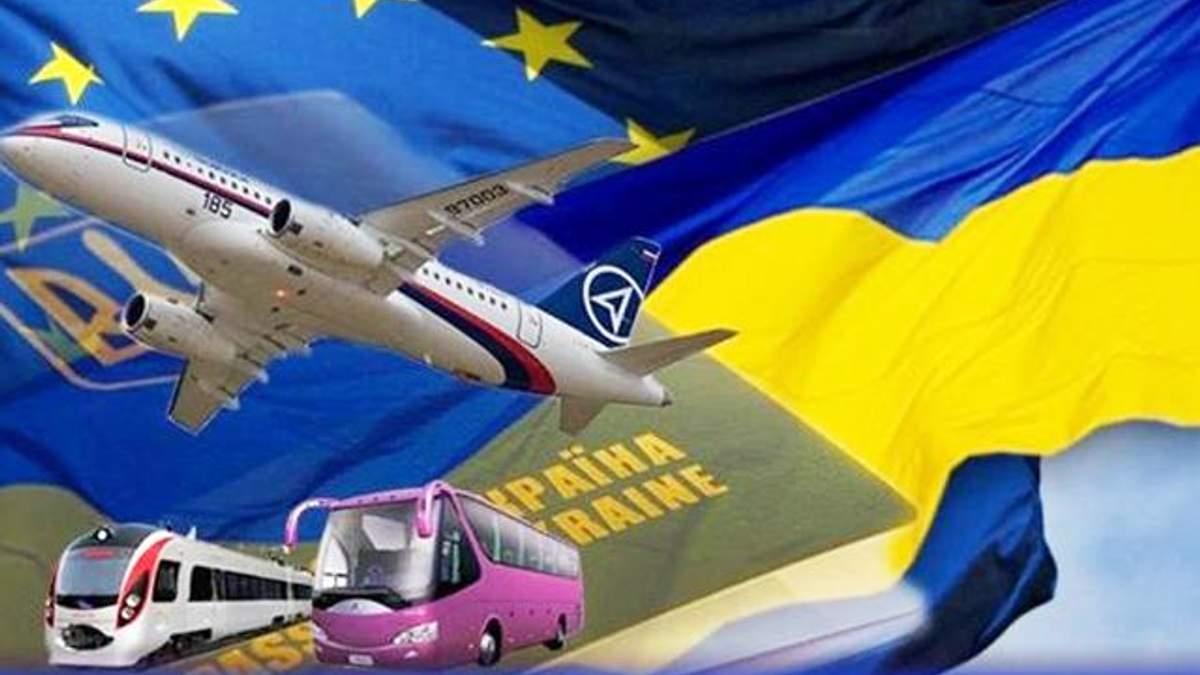 Еще несколько месяцев понадобится, чтобы украинцы смогли забыть о визах в ЕС