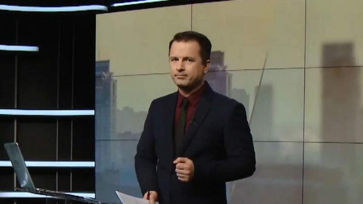 Випуск новин за 15:00: Реакція Порошенка на безвіз. Ідентифікація терориста в Росії