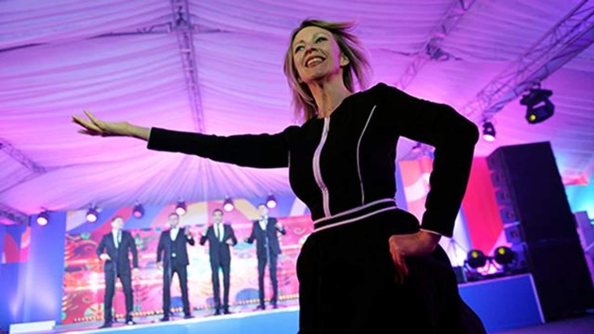 Пресс-секретарь российского МИД сконфузилась во время заявления по атаке США в Сирии