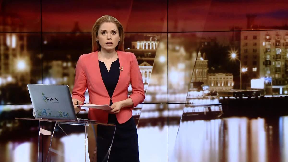 Выпуск новостей за 20:00: Плюсы и минусы безвиза. Арест террористов в России